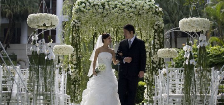 Сватба